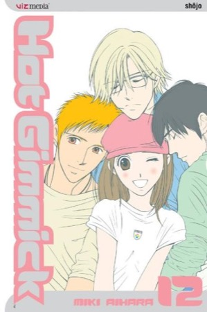 Hot Gimmick volume 12 cover